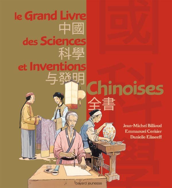 «Le grand livre des sciences et inventions chinoises» cover