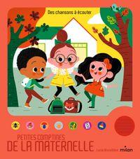 Couverture «Petites comptines de la maternelle»