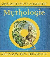 Couverture «Mythologie»