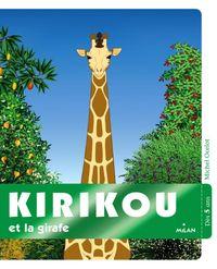 Couverture «Kirikou et la girafe»