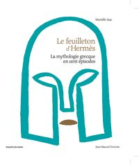 Cover of « Le feuilleton d'Hermès »