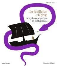 Cover of « Le feuilleton d'Ulysse »