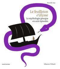 Couverture «Le feuilleton d'Ulysse»