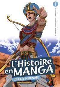 Couverture «L'histoire en manga 1 – Les débuts de l'humanité»